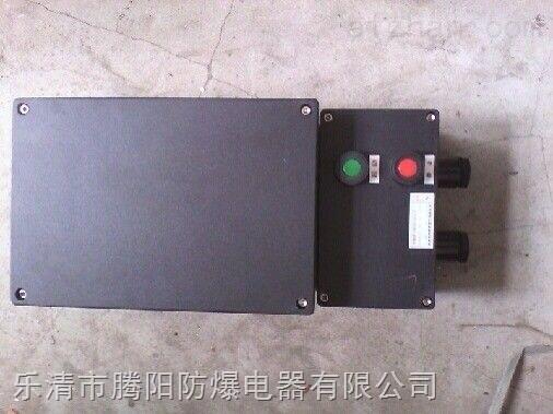 優質防爆防腐磁力啟動器報價