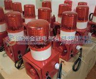 BC-110,BC110A,BC110L声光电子蜂鸣器|声光报警器