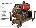 50CWY-32雙啟動移動式消防泵