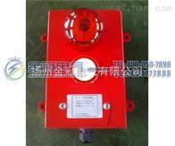 KTC-6声光报警器|声光电子报警器