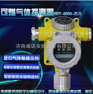 哈尔滨乙酸乙酯气体泄漏浓度报警器厂家 安装 批发 价格