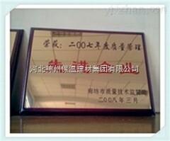 B1级橡塑保温管,临沂橡塑管厂家生产供应商