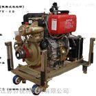 50CWY-27船用双启动移动式应急柴油消防泵