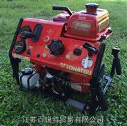 东发V20FS手抬机动消防泵单泵单程离心泵