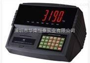 称重控制仪表XK3190-DS3M1