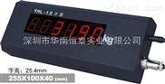 称重控制仪表XK3190—YHL1