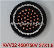 KVV32-3*1钢丝铠装控制电缆3*1.5价格