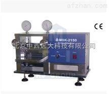 M251248电动对辊机 型号:MSK-2150库号:M251248