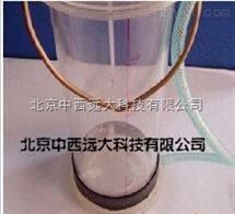 M401252水质采样器 型号:TL15-CSQ-1 库号:M401252