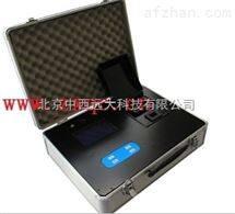 M388869水质快速测试箱 型号:HT01-SC-1Y库号:M388869