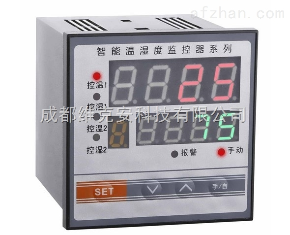 gz-s1w1-a/b/c 温湿度监控器