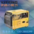 5千瓦低油耗柴油发电机
