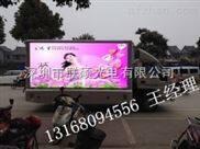 高清拼接大屏幕P4LED租赁屏电路板