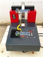 ZRQ-2轴承自控加热器