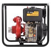 3寸高压柴油机消防泵价格