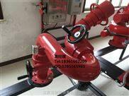 PS80-100消防水炮
