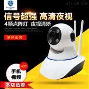 无线摄像头智能家用监控wifi高清夜视远程双天线