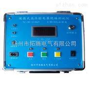 TC-II -110KV便携式高压验电器现场测试仪