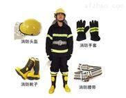 加厚款02型消防服装 消防*服 耐高温服 消防员灭火服 防火服