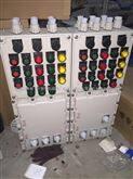 柴油区BXM-8/10K32防爆配电箱价格/加工