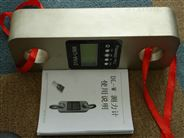 无线电子测力仪供应商