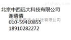 M4946电子精密天平(2100g/0.01g) 型号:CN61M/JH2102库号:M4946
