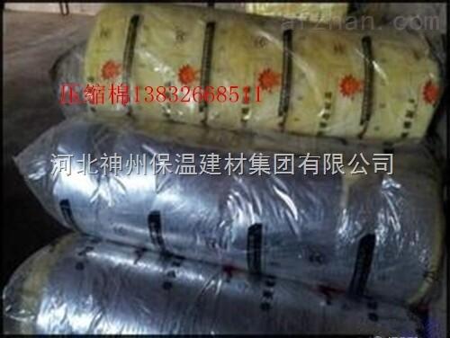 16公斤贴箔玻璃棉毡//玻璃棉毡一捆价格