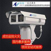 NN-SLFH002-NN-SLFH系列森林防火远距离重载昼夜监控云台摄像机——nien2016Z新监控产品