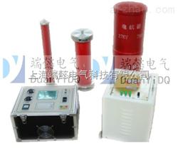 QY-3000变频串联谐振耐压试验装置