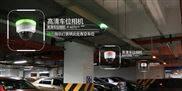漯河智能车位引导系统