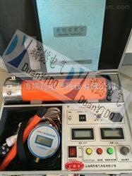 ZGF2000系列直流高压发生器