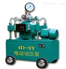 EMCYB-15气体采样泵