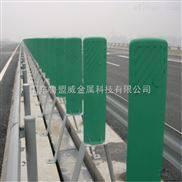 山东鲁盟威 高速护栏板