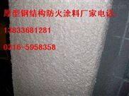 供应室外超薄型钢结构防护涂料生产厂家//经销商