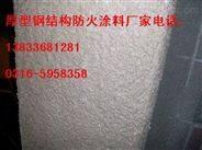 嘉兴室外厚型钢结构防火涂料一袋是多少公斤 一公斤多少钱