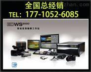 传奇雷鸣EDWS系列EDWS4000非线性编辑系统
