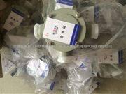 T型防爆异径三通接线盒(G3/4)价格