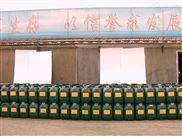 青島液體降阻劑公司山地無水源防雷接地材料綠色環保