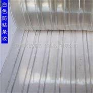 厂家批发多色防静电塑料门帘空调冷库隔音专用