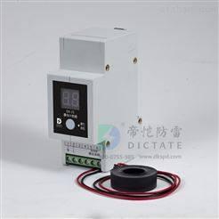 DK-JS等电位连接器,雷电计数器,防雷计数器