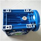 NMRV-030木雕机械专用紫光减速机工厂