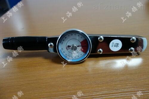 上海铸衡表盘式扭矩扳手
