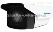 130万全彩网络高清摄像机
