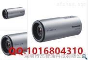 WV-SP105H-济南市松下摄像机总代理