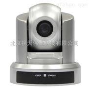 金视天USB 10倍变焦高清会议摄像机 支持(1080P)
