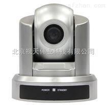 金視天USB 10倍變焦高清會議攝像機 支持(1080P)