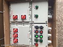 BXX51-4/80K100DXG铝合金防爆动力检修箱