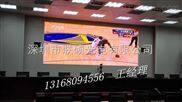 北京P1.875销楼厅室内LED显示屏价格
