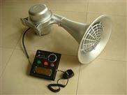 CDD-300多功能航海电笛