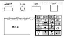 M401553中西显示仪供应 多弦传感器显示仪  型号:ZX-JMZX-3006库号:M401553